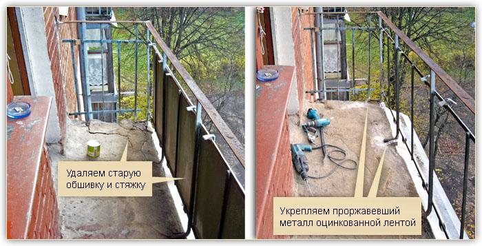 Как обшить балкон сайдингом своими руками снаружи видео