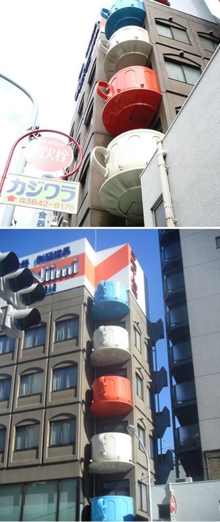 Балкон чашка в Токио