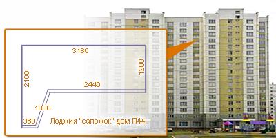 Остекление балконов п44т и п44: важные нюансы.